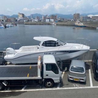 ヤマハYFR27EX SFR 新古未使用艇入荷 即納艇 令和3年6月15日入庫です! ASK 価格はお問い合わせ下さい!